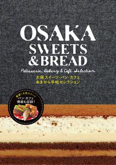 OSAKA SWEETS&BREAD