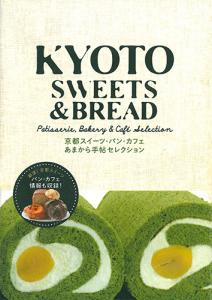 KYOTO SWEETS&BREAD